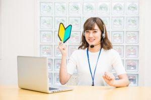日本一安心できるライブチャット代理店